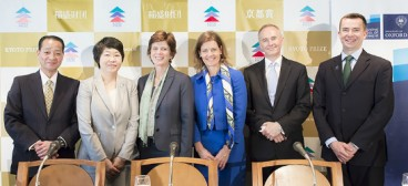 Kyoto Prize for web